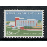 Нидерландские Антилы /1959/ Карибский Отель Аруба