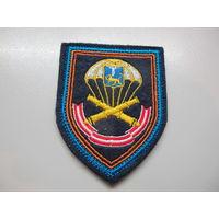 Шеврон 1140 артиллерийский полк 76 ДШД Россия