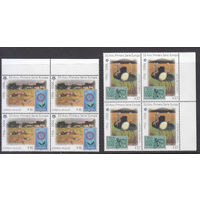 Фауна. Уругвай. 2005. Полная серия в квартблоках. Michel N 2880-2881 (28,0 е)