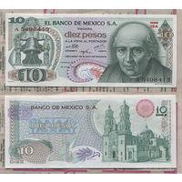 Распродажа коллекции. Мексика. 10 песо 1975 года (P-63h.5 - 1969-1978 Issue)