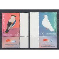 Израиль Птицы совместный выпуск с Китаем 2012 год чистая полная серия из 2-х марок