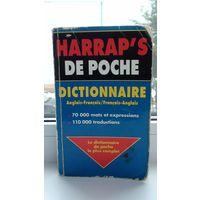 -Англо-французский и французско-английский словарь-