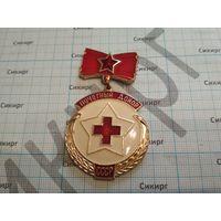 Знак Почетный донор СССР (колодка не родная)