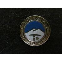 Знак альпбаза Эльбрус, тяжелый, эмали, не частый, СССР