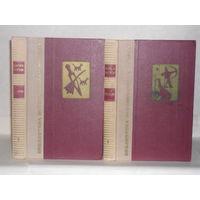 Фигули М. Вавилон. Роман в 2-х книгах. Серия: Библиотека исторического романа