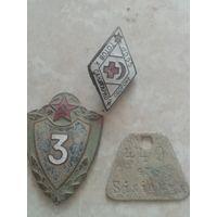 Старинные знаки и жетон не с рубля