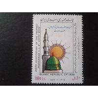 Иран 1986 неделя памяти пророка Мухаммеда