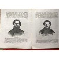 Антропологическая физиогномика 1878 год Москва