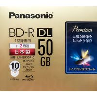 Panasonic BD-R 50 GB LM-BR50P10  Made in Japan.