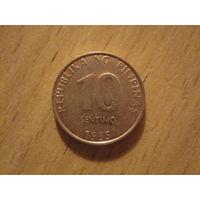 10 Сентимо 1995 (Филиппины)