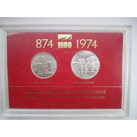 Исландия 500 и 1000 крон 1974. Серебро. Br.UNC. 1100 лет первым поселенцам.  S-00