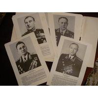 Полководцы и военачальники ВОВ