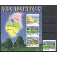 Латвия 1995 Балтийский путь **