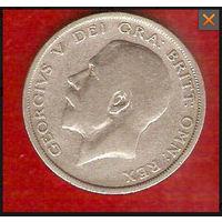 Англия Великобритания полкроны 1/2 кроны 1920 СЕРЕБРО состояние