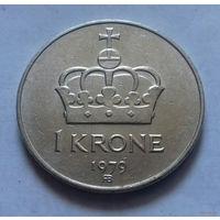 1 крона, Норвегия 1979 г.