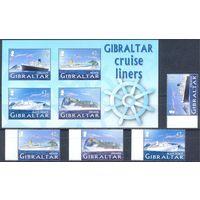 Гибралтар 2005 Корабли. Круизные лайнеры, 4 марки + блок