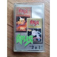 Аудиокассета Ария
