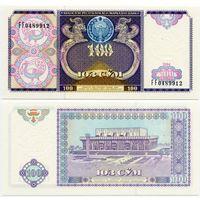 Узбекистан. 100 сум (образца 1994 года, P79, UNC) [серия FF]
