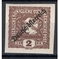 Австрия 122