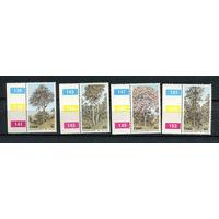 Сискей (Южная Африка) - 1983 - Деревья - [Mi. 34-37] - полная серия - 4 марки. MNH.