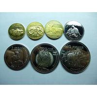 Южная Осетия. Набор из 7 монет.Оригинал.Состояние UNC.