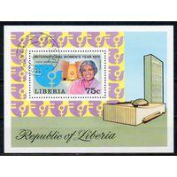 Международный женский год Либерия 1975 год 1 блок
