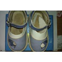 Туфли детские натуральная кожа голубой с фиолетовым для самых маленьких БЕСПЛАТНО ВТОРОЙ товар (одежда-обувь)  на выбор!