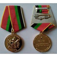 60 лет Военная Академия Республики Беларусь