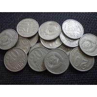 СССР 20 копеек 1989 г.