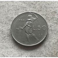 Италия 50 лир 1966 с красивой контрамаркой с обеих сторон