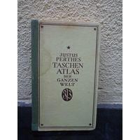Редкость! Justus Perthers. Taschen atlas der Ganzen Welt(Карманный атлас мира). 1943 г.