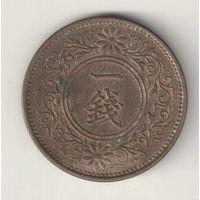 Япония 1 сен 1927-1938 2