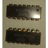 Микросхема К155ЛР4