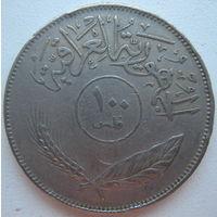Ирак 100 филсов 1972 г.