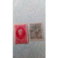 Старые марки Аргентины