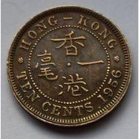 """Гонконг, 10 центов 1956 г. (Отметка монетного двора """"H"""")"""