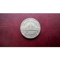 Таиланд 5 бат, 1994г.  (а-6)