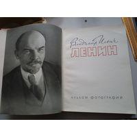 Ленин. Альбом фотографий. 1961 г.