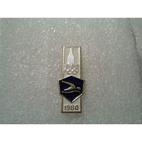 Значок. Плавание 1980