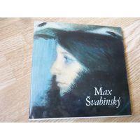 Макс Швабинский . Альбом