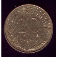 20 сантимов 1981 год Франция