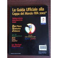 Журнал - La Guida Ufficiale alla Coppa del Mondo FIFA 2002