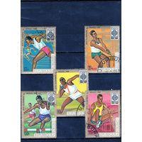 Бурунди.Олимпийские игры.Мехико.1968.
