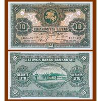 [КОПИЯ] Литва 10 лит 1927г.
