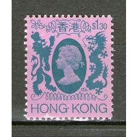 Гонг Конг. Михель- 398. Чистая.