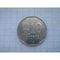 Эквадор 10 сукре 1991г.km92.2