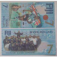 Фиджи 7 долларов 2016 года UNC победа сборной страны по регби-7 на Олимпийских играх в Рио-де-Жанейро 2016