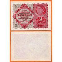 Австрия. 2 кроны 1922 года.