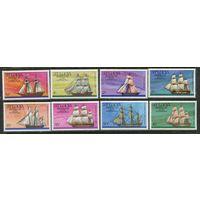 Марки - Британская Сент Лючия Корабли Парусники Транспорт Флот 1976