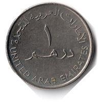 ОАЭ. 1 дирхам. 2007 г.